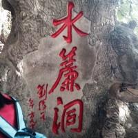 启航网络科技元江