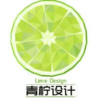 青柠设计LimeDesign