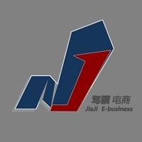 上海驾骥电子商务