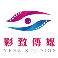 中国全民广告