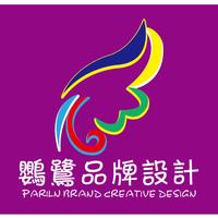 鹦鹭品牌设计