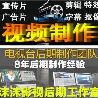 武汉盛世鑫辉文化传播有限公司