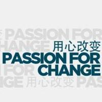 改变-Change