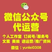 云蕾Yunbaby