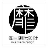 靡亖视觉设计