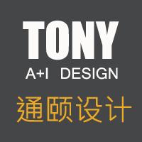 上海同建建筑设计