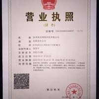 杭州亚迅网站建设