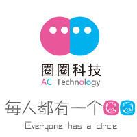 圈圈科技 专业IOS、安卓APP开发