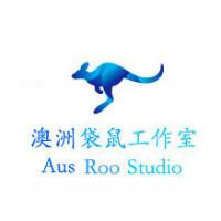 澳洲袋鼠工作室