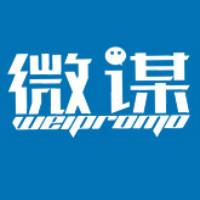 哈尔滨微谋科技