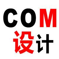 COM设计