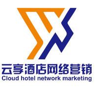 酒店网络营销