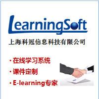 上海科冠信息