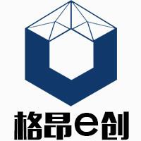格昂e创微信开发