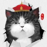 先生家的猫