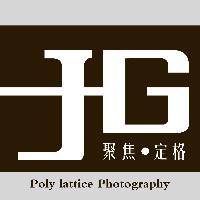 聚格影像图片社