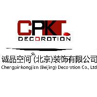 诚品空间(北京)装饰有限公司