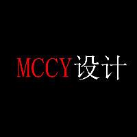 MCCY 设计