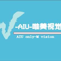 AIU唯美视觉