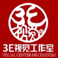 三E视觉设计工作室
