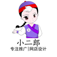 小二郎网络旗舰店