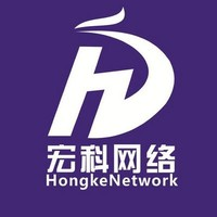 江苏宏科网络