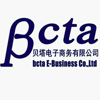 贝塔电子商务有限公司