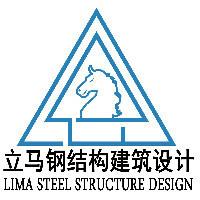 立马钢结构深化