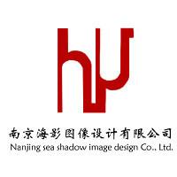 南京海影图像设计