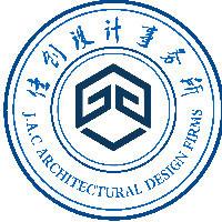 深圳市佳创设计事务所
