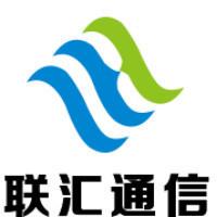 西安联汇通信技术有限公司