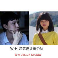 W·H 建筑设计事务所
