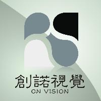 创诺视觉品牌设计