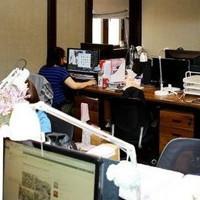 上海网建工作室