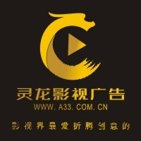 深圳市灵龙广告有限公司