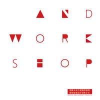 a.n.d设计
