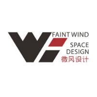 微风FW设计工作室