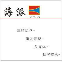 南京海派效果图