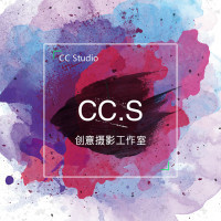 CC Studio创意摄影