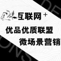 H5微场景营销易企秀兔展