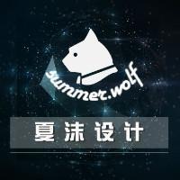 summerwolf