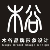 木谷品牌形象设计