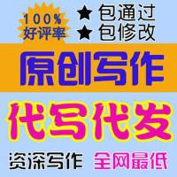 朝阳文章采编中心