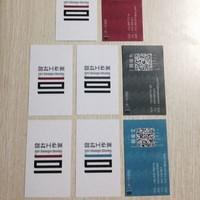 设计事务所101深圳
