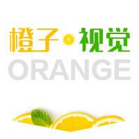 橙子-视觉
