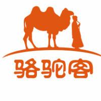 骆驼客商务