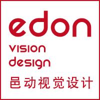 上海邑动视觉设计