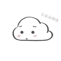 云朵朵网络