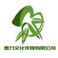 墨竹文化传媒有限公司