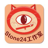 Stone24工作室